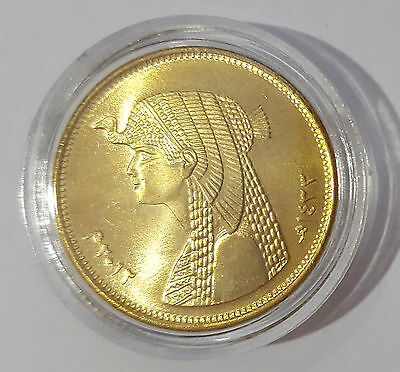 1 X Capsuled Egypt Golden 50 Piastre Queen Cleo Coin Unc No Longer Minted