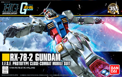 Bandai Plastic Model Kit Mobile Suit Gundam HGUC Revive 191 RX-78-2 Gundam 1/144
