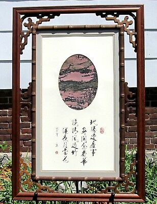 Beautiful Vintage Wood Wooden  Framed Japanese Stone Picture With Writing