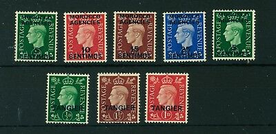 Morocco Agencies & Tangier 1937 George VI stamps. Mint.