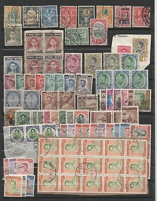 SIAM THAILAND THAILANDE  collection 480 TIMBRES/STAMPS 1906 2000