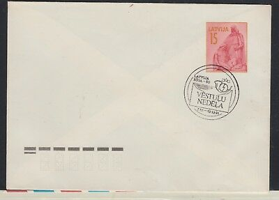 LATVIA 1991   Cover Very Fine Condition...