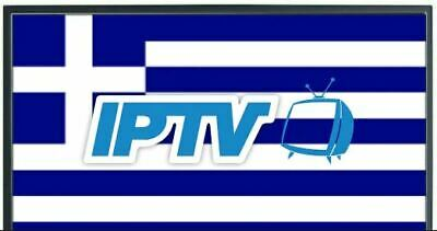 4K IPTV GREEK TV BOX Receiver WI-FI Android TV 3500+ Channels