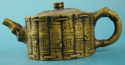 chinese Hand carving old copper lettering bamboo joint teapot / xuande mark d02