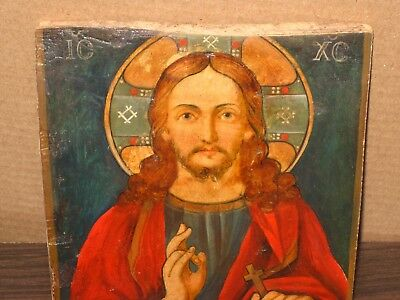 Antique 19c Russian Orthodox Painted Icon Christ Pantocrator.