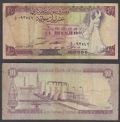 Syria 10 Pounds 1977 (F) Condition Banknote p-101a