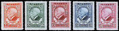 Latvia Scott B29-33 (1928) Mint NH VF Complete Set