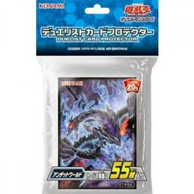 Yu-Gi-Oh Duelist Card Protector 55pcs sleeve Zombie World