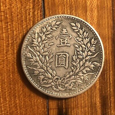 Old Antique Vintage Chinese Or South Asian Coin Unknown Token Silver? Medal