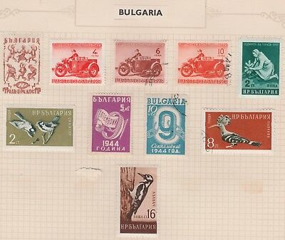 BULGARIA On Old Pages Transport, Birds, Dancing, etc MINT/USED #