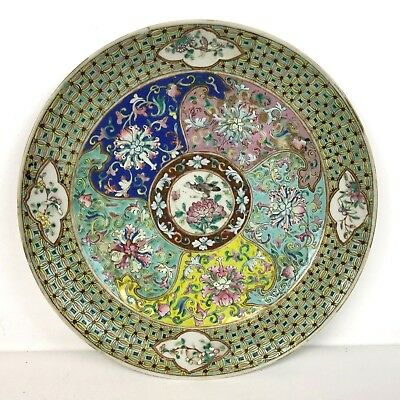 """19th Century Rose Medallion Chinese Porcelain 9.5"""" Plate #3"""
