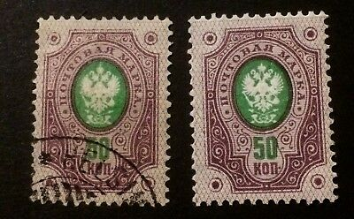 Francobolli 1880 Finlandia Russia 50+50 Marka Used New Qualità Colore Top