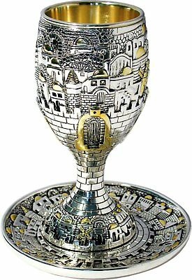 Silver Plated KIDDUSH CUP with Matching Tray Jewish Shabbat Set Jerusalem Of