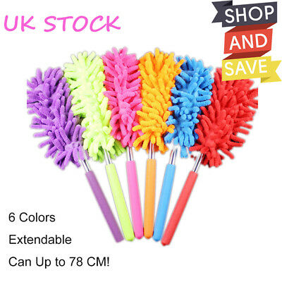 Extendable Telescopic Microfibre Cleaning Feather Dusters Brush Cleaning Tool UK