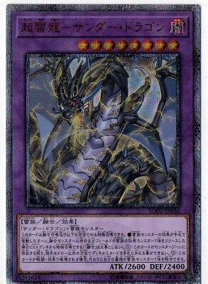 "Yu-Gi-Oh Card ""Thunder Dragon Colossus"" (SOFU-JP036) 20TH Secret Rare  / Japanes"