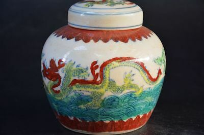 Chinese Qing Dy Famille Rose Porcelain *Dragon* Tea Caddy
