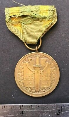 Spanish American War Service Medal, numbered edge #558