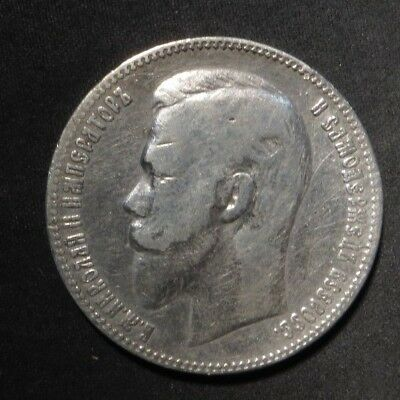 1901 Russia 1 Ruble Silver Coin- Nice Coin!