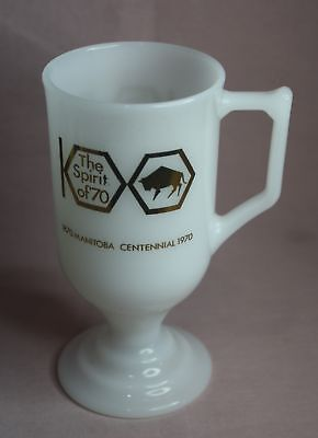 Federal Glass Cup 1870-1970 Manitoba Centennial The Spirit Of 70'S Logo Vintage