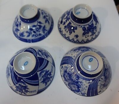 FaF57 set of 4 MISC. DIFFERENT PORCELAIN JAPANESE RICE BOWLS, BLUE AND WHITE