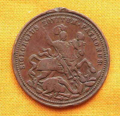 Late Medieval St. George Medal - 17. Century, Patina!