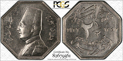 1933 Egypt 2.5 Millieme PCGS SP63 - Extremely Rare Kings Norton Mint Proof