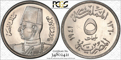 1941 Egypt 5 Millieme PCGS SP64 - Extremely Rare Kings Norton Mint Proof
