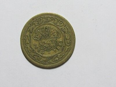 Old Tunisia Coin - 1960 50 Millim - Circulated, spots