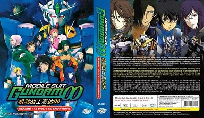 MOBILE SUIT GUNDAM SEED Box Set | S1+S2 | Eps 1-48 | Subs