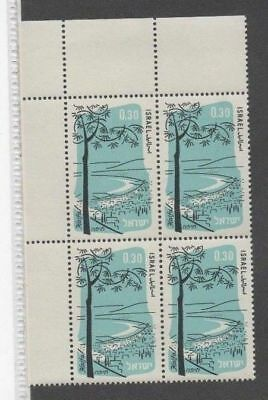 Israel Postage Stamps 1960 - Airmail, Mint Never Hinged/MNH