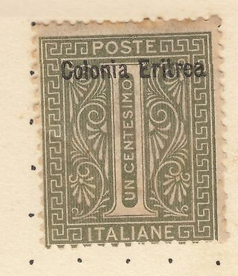 ERITREA SG 1  1c Green MINT LIGHT HINGED
