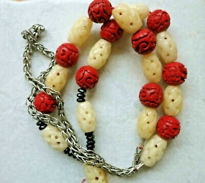 Vintage Art Deco Chinese Carved Yellow Jade Cinnabar Tassel Chain Necklace 39""
