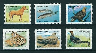 Azerbaijan 1995 Flora & Fauna stamps. Mint only missing 200K value for full set.