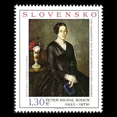 """Slovakia 2014 - Paintings """"Portrait of the Artist's Wife"""" - Sc 703 MNH"""