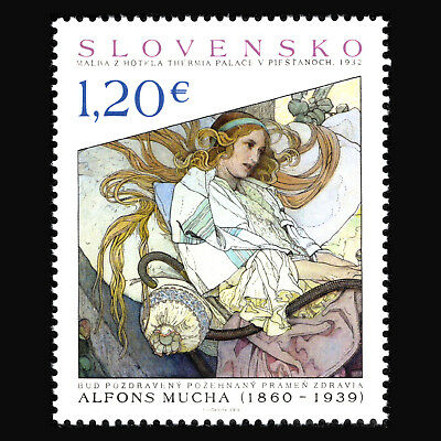"""Slovakia 2015 - Painting from hotel Thermia Palace in Piestany Art"""" - Sc 729 MNH"""