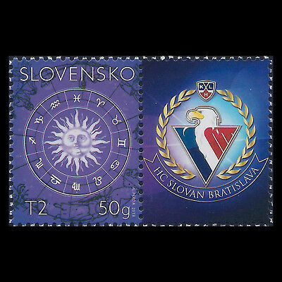 """Slovakia 2013 - Zodiac """"Stamp with Personalised Coupon"""" - Sc 665 MNH"""