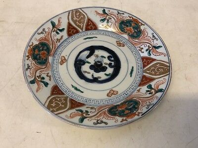 Antique Japanese Imari Porcelain Floral Decorative Plate