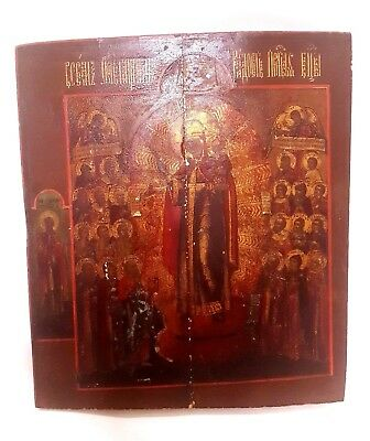 Antique 19с Russian Icon Mother of God Joy of All Who Sorrow HAND PAINTED