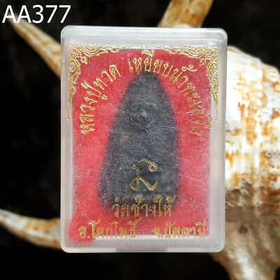 Phra LP Tuad Thuad Wat Changhai Tao Reed Magic Powder Thai Amulet #377g