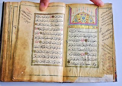 Antique Islamic Manuscript Ottoman Dala'il khayrat ILLUMINATED SUFI MUSA KUTAHI
