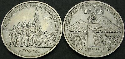 RUSSIA (Soviet Union) 3 Roubles 1989/1991 - Moscow/Armenia - 2 coins - 335 ¤