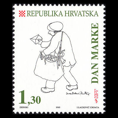 Croatia 1995 - Day of the Stamp Art Drawing - Sc 252 MNH