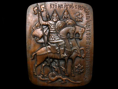 Amazing Vintage Russian Ussr Heavy Copper Wall Plaque – Medieval Warriors!!!