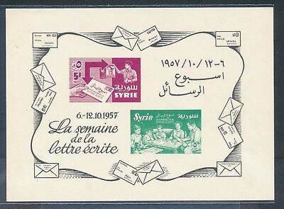 Syria International Letter Writing Week collective proof card scarce