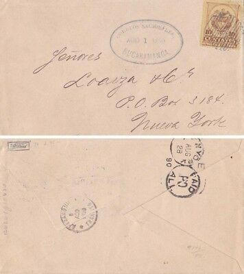 Colombia 1870 10c from Bucaramanga to USA