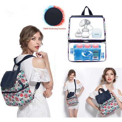 V-Coool 2 in 1 Baby Nappy Changing Bag breast milk fresh ice shoulder insulation