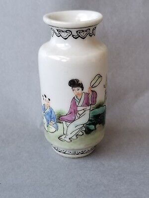 Antique Miniature Chinese Vase Hand Painted Woman & Boy, Signed, Republic