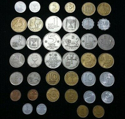 Set 20 Different Israeli Old Coins lot Collection israel Collectible Buy 3 Get 4