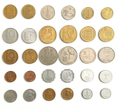 30 Coins- Set 2X15 Different Israeli Old Coins lot Collection israel Collectible