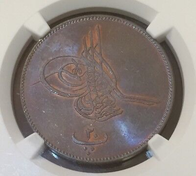 1277//6 (1869) Egypt 20 Piastres Ngc Ms62 Brown Pop.1